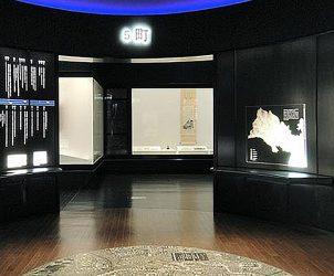 仙台市博物館 日本民藝館所蔵品による 手仕事の日本—柳宗悦のまなざし—