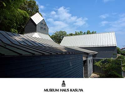 神奈川県でオススメの美術館の企画展に行こう!カスヤの森現代美術館