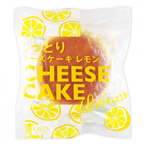 カルディオリジナル しっとりチーズケーキ レモン 5号