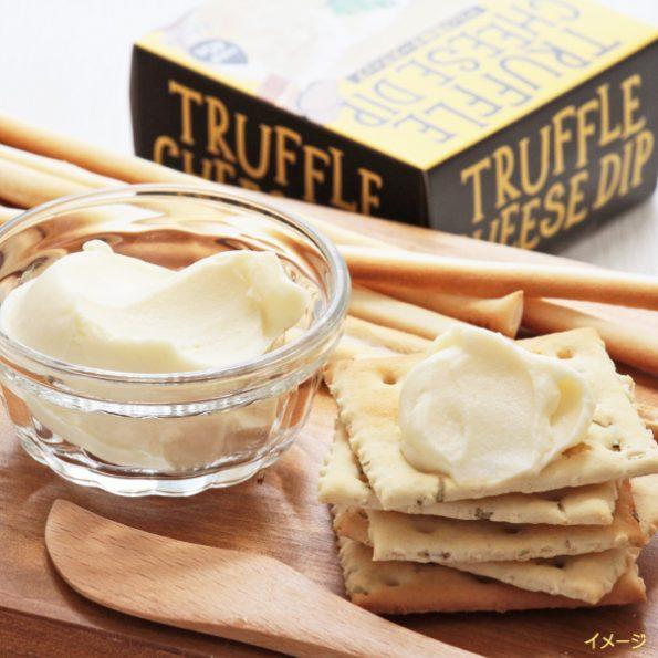 カルディ オススメ おつまみ 【冷蔵】カルディオリジナル トリュフ風味のチーズディップ 45g
