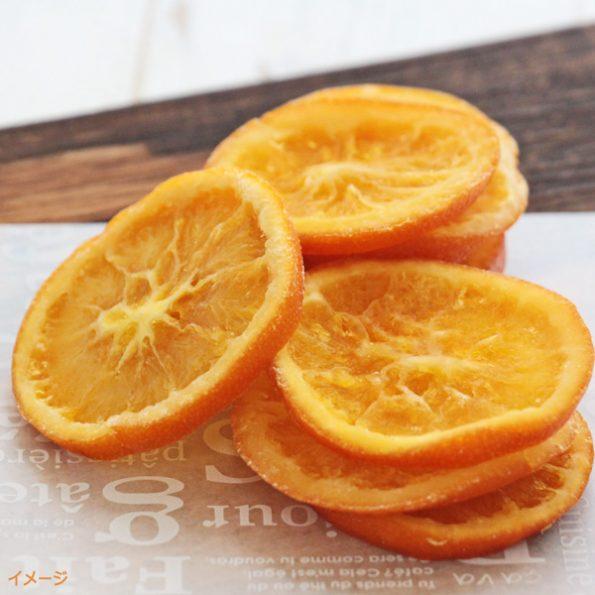 カルディ オススメ お菓子 カルディオリジナル オレンジスライス 100g
