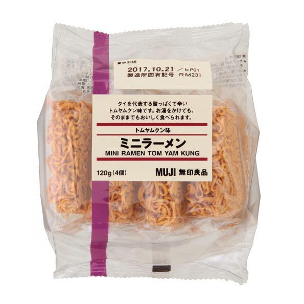 無印良品 オススメ お菓子 トムヤムクン味 ミニラーメン 120g(4個)