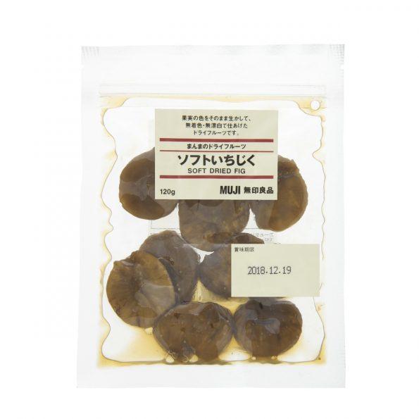 無印良品 オススメ お菓子 まんまのドライフルーツ ソフトいちじく 120g