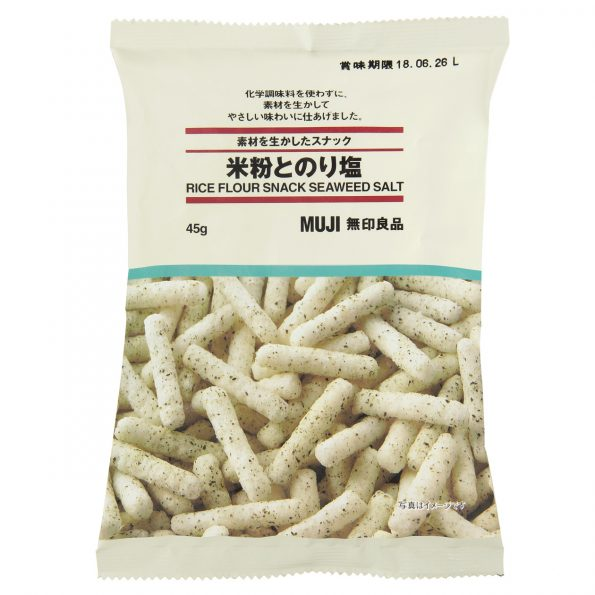 無印良品 オススメ お菓子 素材を生かしたスナック 米粉とのり塩 45g