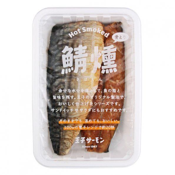 カルディ オススメ おつまみ【冷蔵】王子サーモン 鯖燻 さばくん(温燻さばフィレ) 150g