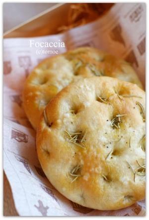 イタリアンの朝ごはん レシピ フォカッチャ♪ 作り方
