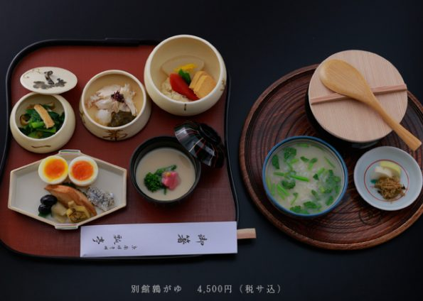 京都 南禅寺 朝食 モーニング 瓢亭 (ひょうてい)