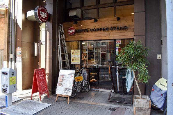 名古屋 栄 朝食 モーニング mitts coffee stand