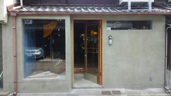 京都でおすすめのインテリアショップ Brown.