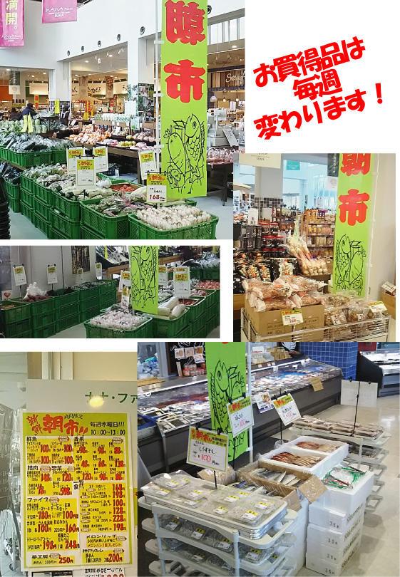 神戸のオススメのマルシェ! ナナ・ファーム須磨 朝市 毎週木曜日