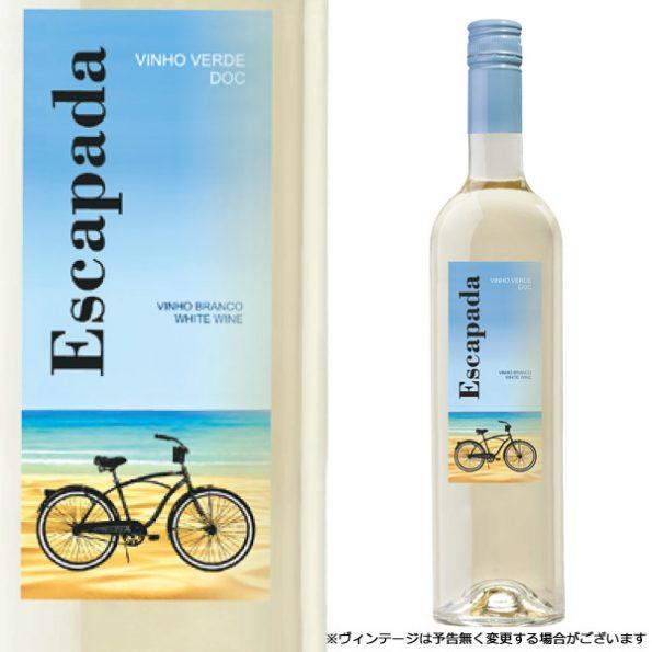 カルディ オススメのワイン 2020【お酒】エスカパーダ ヴィーニョ・ヴェルデ(白) 750ml[ポルトガル]