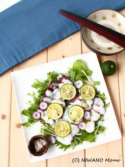 おつまみレシピで休日を満喫する 和食 おつまみ 水だこのすだち塩カルパッチョ