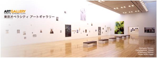 東京でオススメの美術館 東京オペラシティ アートギャラリー