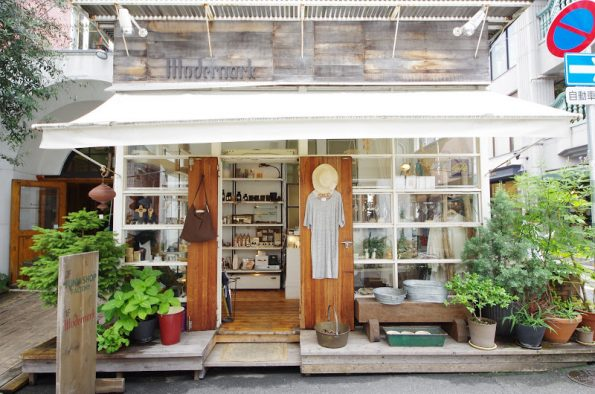 神戸でおすすめのインテリアショップ モダナーク