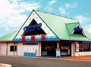 神戸のオススメのマルシェ!神戸 垂水区 漁業デー
