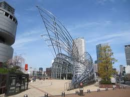 大阪でオススメの美術館 国立国際美術館