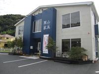 神奈川でおすすめのインテリアショップ 葉山ガーデン
