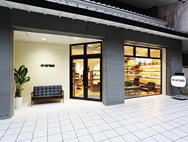京都でおすすめのインテリアショップ カリモク60オフィシャルショップ 京都店