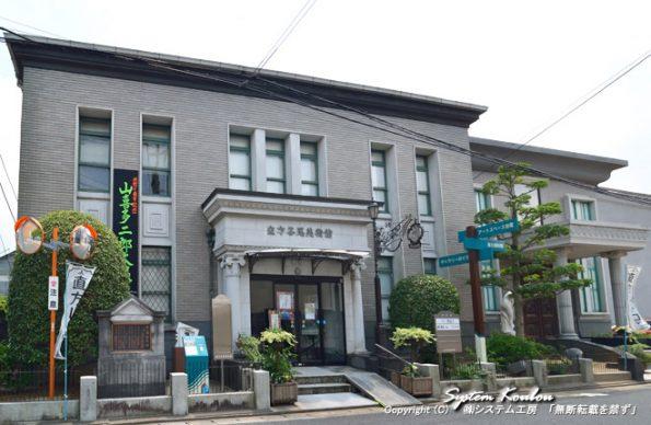 福岡でオススメの美術館 直方谷尾美術館
