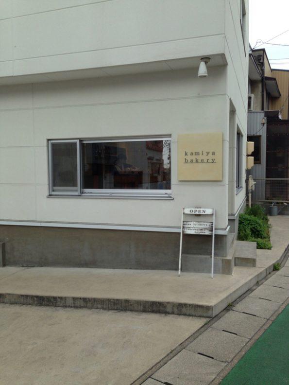 名古屋でおすすめのパン屋さん 千種 自由が丘 カミヤ ベーカリー (kamiya bakery)