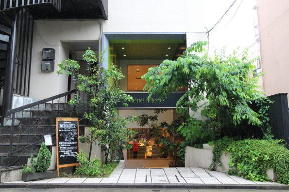 名古屋でおすすめのパン屋さん 名古屋 高岳 テーラ・テール (terre à terre)