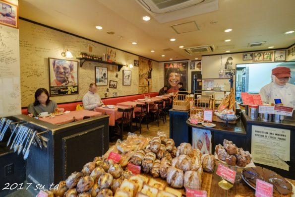 京都でおすすめのパン屋さん ル・プチメック 今出川店 (Le Petit Mec)