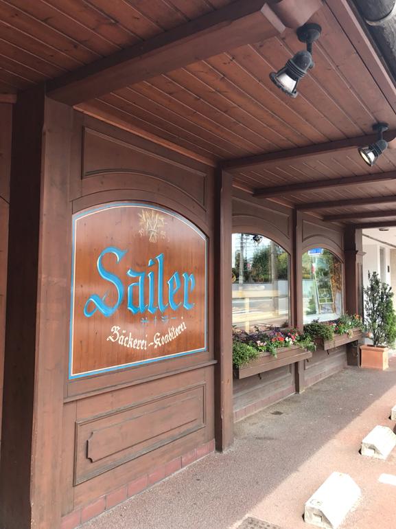 福岡でおすすめのパン屋さん  サイラー