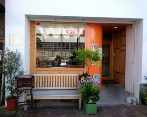 神戸でおすすめのパン屋さん レコルト (recolte)