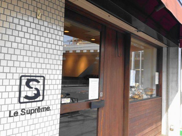 名古屋でおすすめのパン屋さん 名古屋 栄生 Le Supreme. (ル シュプレーム)