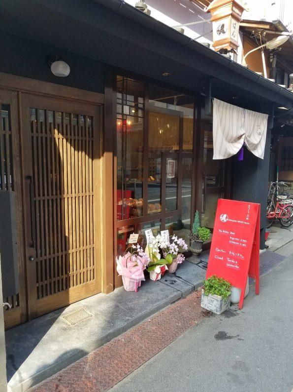 京都でおすすめのパン屋さん 四条烏丸 マッシュキョウト (MASH Kyoto
