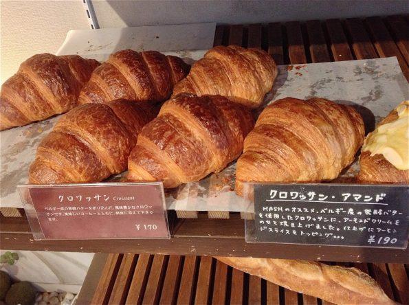 京都でおすすめのパン屋さん 四条烏丸 マッシュキョウト (MASH Kyoto )