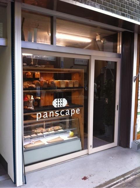 京都でおすすめのパン屋さん 四条大宮 panscape (パンスケープ)
