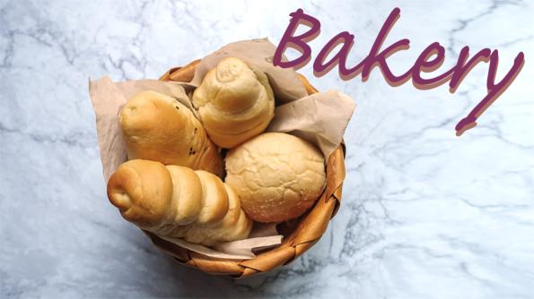 休日の過ごし方が分からない時は、神戸のパン屋さんに行きませんか?
