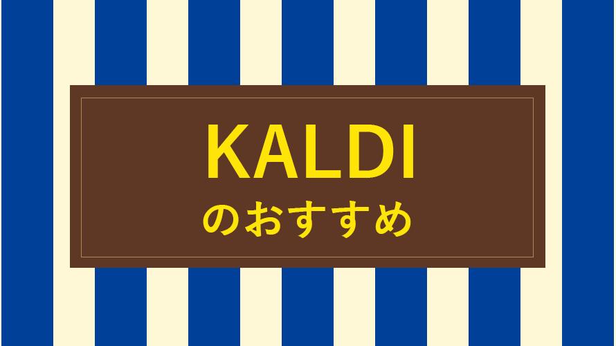 samnail_kaldi