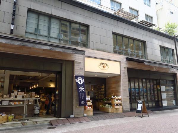 AKOMEYA TOKYOで作るにゅうめんレシピ