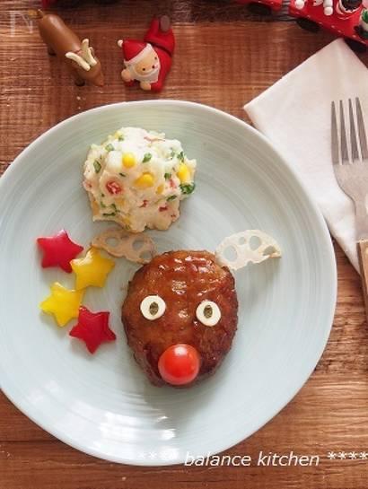 クリスマス 子供にも人気レシピ ハンバーグ