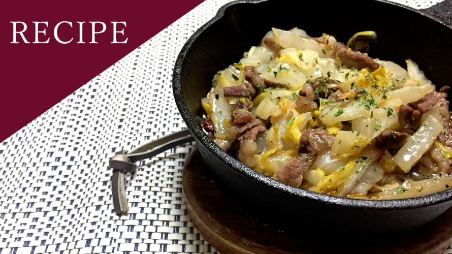 寒い冬のおつまみを考える ラム肉と白菜炒め 冬のレシピ