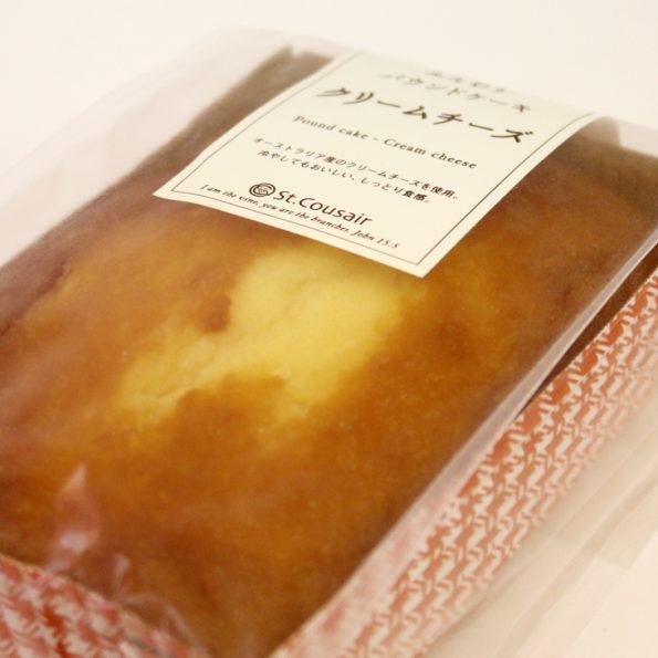 ふんわりパウンドケーキ【クリームチーズ】