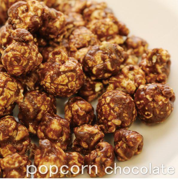 チョコレート ポップコーン