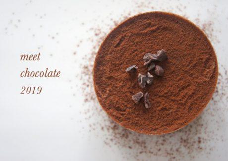 バレンタインはチョコレートを探す日にしよう【2020年】
