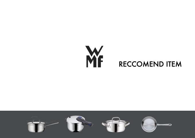 WMFで買い揃えたい!!おすすめの圧力鍋やフライパン、キッチン雑貨【2020年】