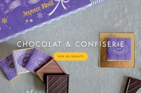 海外の輸入お菓子 クッキー フランス boutiquemaisontoussaintで見つけた通販したいお菓子は?レビューは?【2020年】