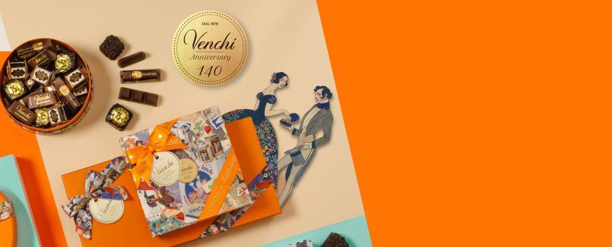 海外の輸入お菓子 チョコレート イタリア venchiで見つけた通販したいお菓子は?レビューは?【2020年】