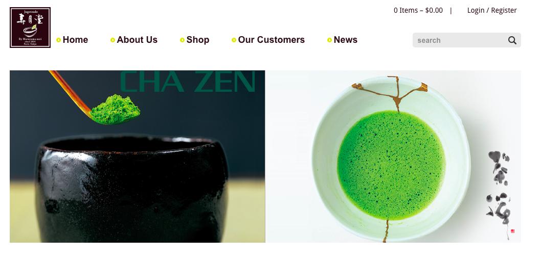海外の輸入お茶 JUGETSUDOで見つけた通販したい紅茶は?【2020年】