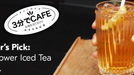 海外の輸入紅茶 イギリス goodandproperteaで見つけた通販したいお菓子は?【2020年】