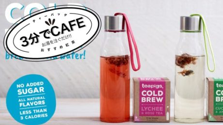 海外の輸入紅茶 紅茶 イギリス teapigで見つけた通販したい紅茶は?レビューは?【2020年】