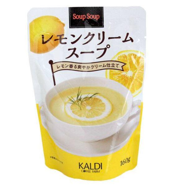 KALDI カルディのレトルト食品 スープスープ レモンクリームスープ 160g