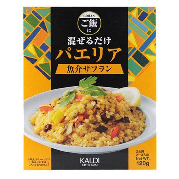KALDI カルディのレトルト食品 混ぜるだけパエリア 魚介サフラン 2-3人前