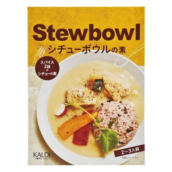 KALDI カルディのレトルト食品 シチューボウルの素 1p