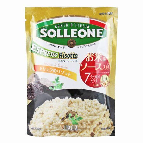 KALDI カルディのレトルト食品 ソールレオーネ エスプレッソリゾット トリュフ 80g
